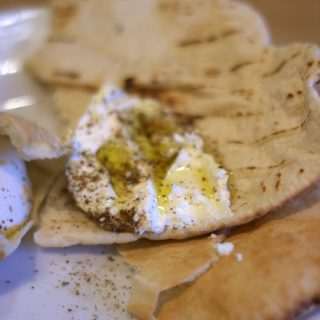Breakfast Club – Yogurt: Pitta with Labneh