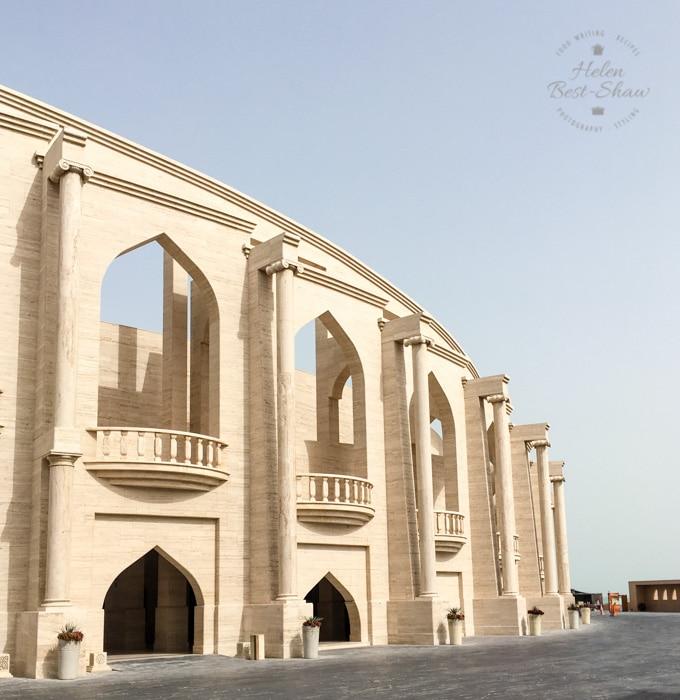 Modern Ampitheatre Katara Cultural Village